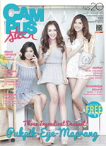Campus Star Magazine No.20 (ฟรี)