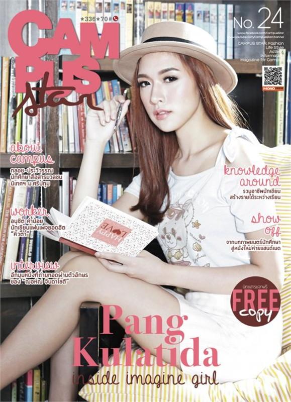 Campus Star Magazine No.24 (ฟรี)