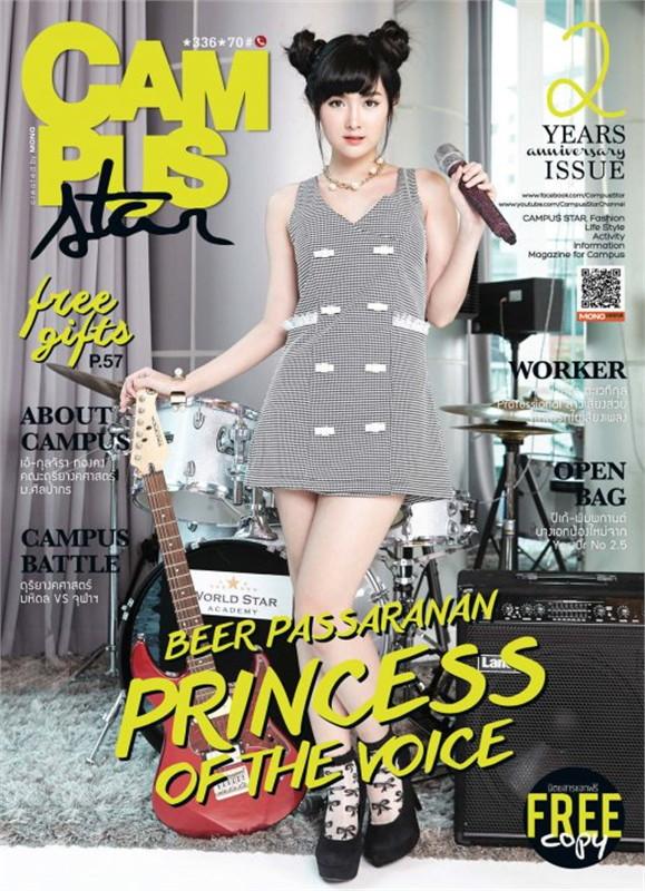 Campus Star Magazine No.25 (ฟรี)