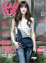 Campus Star Magazine No.29 (ฟรี)