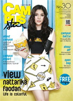 Campus Star Magazine No.30 (ฟรี)