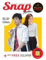 Snap Magazine Issue10 January 2015(ฟรี)