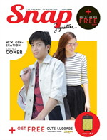 Snap Magazine Issue10 January 2015(ฟรี)