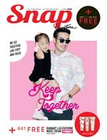 Snap Magazine Issue11 February 2015(ฟรี)