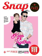 Snap Magazine Issue11 February 2015(ฟรี)