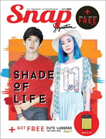 Snap Magazine Issue15 June 2015(ฟรี)