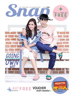 Snap Magazine Issue17 August 2015(ฟรี)