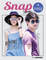 Snap Magazine Issue20 November 2015(ฟรี)