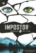 Impostor พลังเร้นซ่อนรัก 1 ตอนลางจำแลง