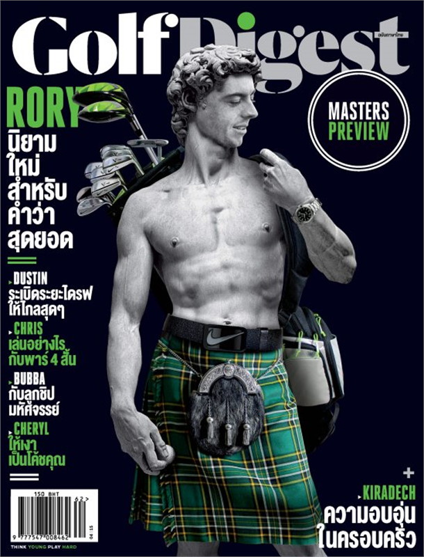 Golf Digest - ฉ. เมษายน 2558