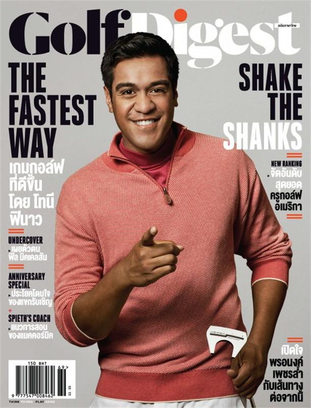 Golf Digest - ฉ. พฤศจิกายน 2558