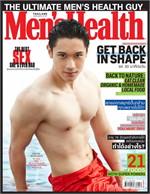 Men's Health - ฉ. มกราคม 2558