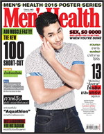 Men's Health - ฉ. กุมภาพันธ์ 2558