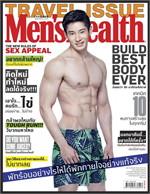 Men's Health - ฉ. มีนาคม 2558