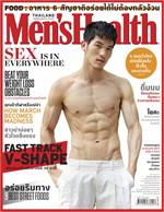 Men's Health - ฉ. มิถุนายน 2558