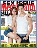 Men's Health - ฉ. ตุลาคม 2558