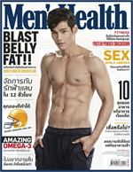 Men's Health - ฉ. พฤศจิกายน 2558