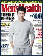Men's Health - ฉ. ธันวาคม 2558