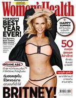 Women's Health - ฉ. เมษายน 2558