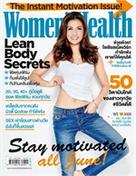 Women's Health - ฉ. มิถุนายน 2558