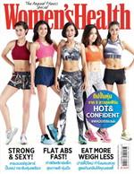 Women's Health - ฉ. ธันวาคม 2558