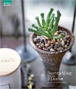 Decorating with Plants แต่งบ้านด้วยต้นไม้