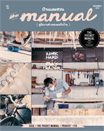 The Manual vol.5 : Work Hard Play Harder