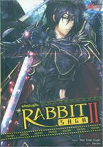 Rabbit saga รหัสพันธุ์ลับ ภ.2 ล.5