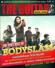 Rock Icon Bodyslam & Big Ass