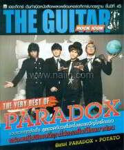 Rock Icon Paradox & Potato