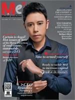Me Magazine Vol.027