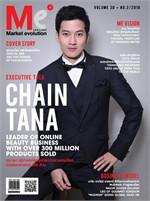 Me Magazine Vol.030