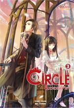 Circle - เซอร์เคิล ล.3