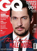 GQ THAILAND MAGAZINE MARCH 2015