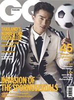 GQ THAILAND MAGAZINE APRIL 2015