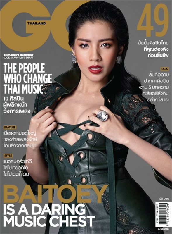 GQ THAILAND MAGAZINE JUNE 2015