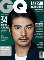 GQ THAILAND MAGAZINE July 2015