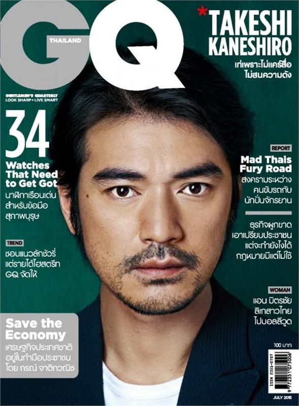 GQ THAILAND MAGAZINE July 2015