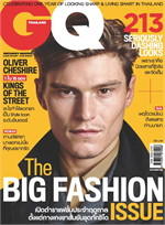 GQ THAILAND MAGAZINE September 2015