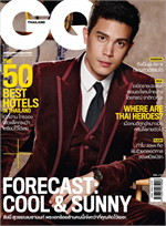 GQ THAILAND MAGAZINE October 2015