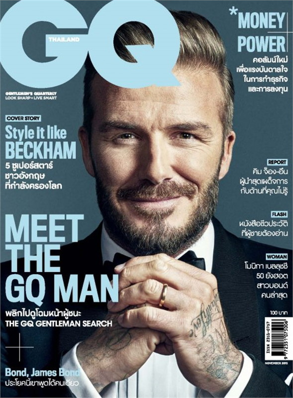 GQ THAILAND MAGAZINE November 2015