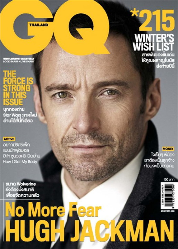 GQ THAILAND MAGAZINE December 2015