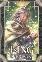 King Errigran ปฐมบทพันธุ์อัศวินป่วนโลก 2