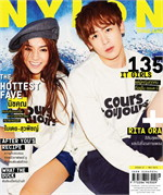 NYLON Thailand issue 27