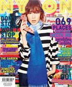 NYLON Thailand issue 33