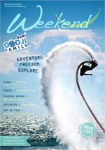 นิตยสารWeekend ฉ.85 ก.ค 58(ฟรี)
