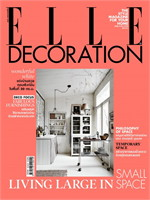 ELLE DECORATION No.195 May 2015