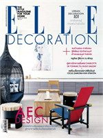 ELLE DECORATION No.201 November 2015