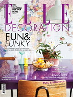 ELLE DECORATION No.202 December 2015
