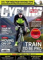 CYCLING PLUS THAILAND No.21 February2015
